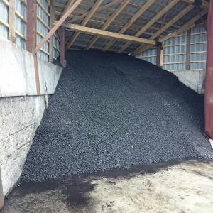 Zadaszony węgiel